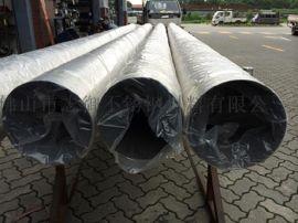 安顺不锈钢工业管, 304非标不锈钢管, 不锈钢管厂家