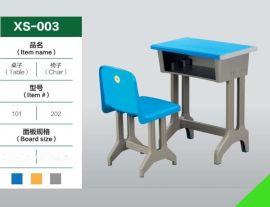 塑鋼課桌、學習桌、塑料桌、中小學課桌