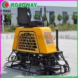 ROADWAY抹光机,混凝土抹光机,RWMG236B座驾式抹光机,混凝土抹光机