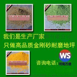 金刚砂地坪 金刚砂耐磨地坪材料 耐磨地面硬化剂