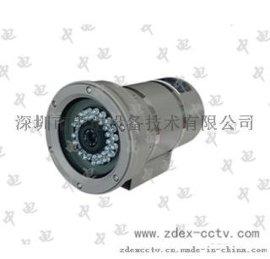 防爆高清摄像机|防爆网络摄像头|中电防爆摄像仪|防爆红外摄像机|防爆监控摄像机