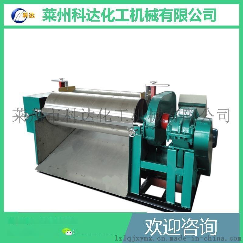 莱州科达PVC稳定剂成套设备 PVC复合稳定剂设备 成套生产