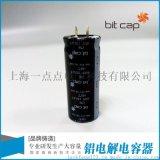 尺寸定製汽車充電樁電源模組專用電容
