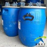 飞织鞋面防水剂鞋材防水剂LT-E82