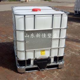 ibc吨桶1000升化工桶生产厂家