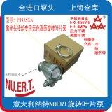 鐳射頭冷卻水泵PR4ASXN系列不鏽鋼增壓泵穩壓泵