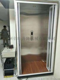 家用电梯厂家直供河源深圳东莞液压小型别墅家用电梯