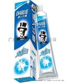 蘇州日化用品供應 淘寶電商黑人牙膏貨源供應