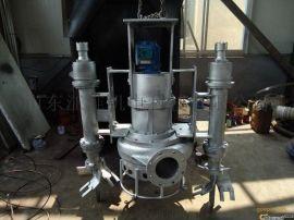 半开叶轮潜水砂浆泵  液压耐磨泥浆泵