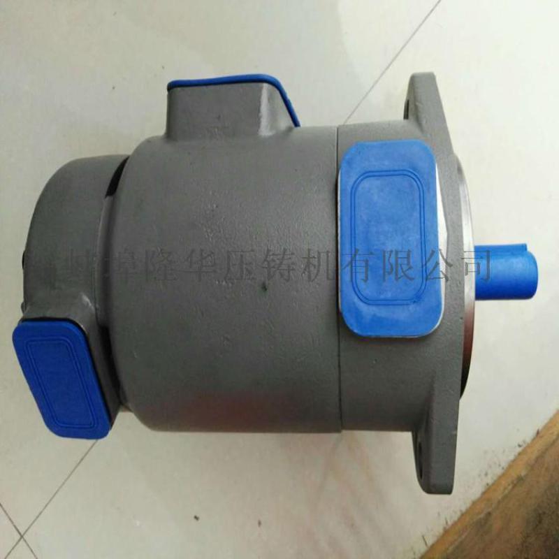 压铸耗材 液压泵 液压阀 除渣剂 除气剂 被覆剂