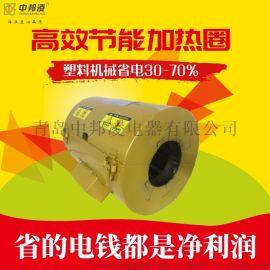济南注塑机节能改造 节能加热圈省电30%以上
