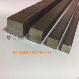 热轧小规格方鋼