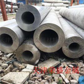 厂家直销253MA厚壁不锈钢管 253MA不锈钢管