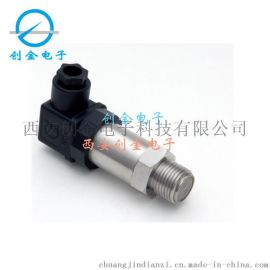 CJBP24平膜压力变送器 卫生型压力传感器可定做