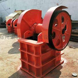 郑州宏岩厂家河卵石250X400颚式破碎机年末大卖