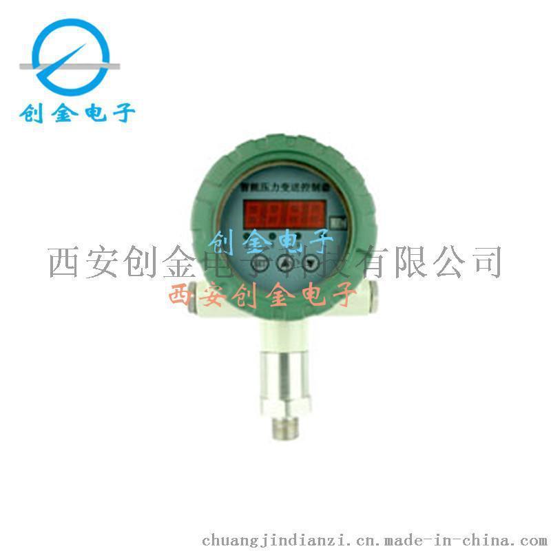 QYK106BP智慧壓力控制器 防爆客體智慧開關