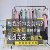 女装货到付款牡丹江她衣柜地址折扣品牌女装女式羊绒衫职业女装品牌