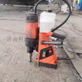 轻便型钢板钻孔机磁力钻 济南科清DX-35磁座钻