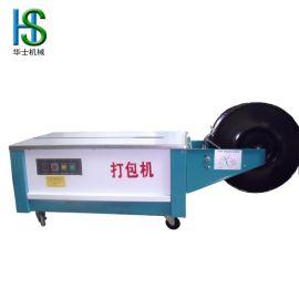 低台 棉花 捆机械及包装设备半自动打包机