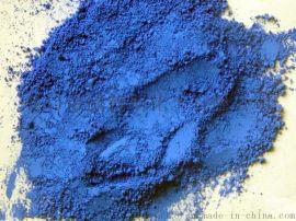 中国群青第一蓝