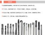 铣削汽车碳纤维制品铣刀 切削汽车碳纤维制品专用铣刀