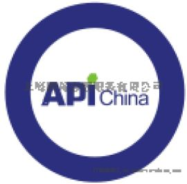 API China第83届中国国际医药原料药/中间体/包材/设备交易会
