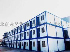 出售出租全北京住人集装箱,集装箱,铁皮箱房,瓦楞房