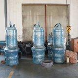 雪橇式潜水轴流泵生产厂家