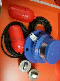 UQX-4多点电缆浮球开关