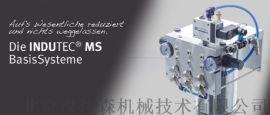 德国Menzel注油器润滑系统