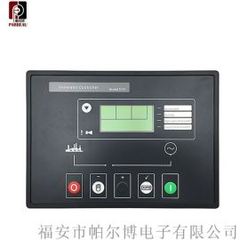 发电机深海控制器DSE5110