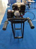 油锯便携式起苗机手持四冲程汽油机