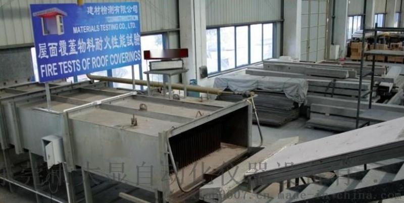 屋顶光伏电池组件燃烧性能试验机
