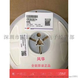 风华贴片电容电阻 0603B104K500NT 0603 X7R 104 10% 0.1UF 100NF 50V