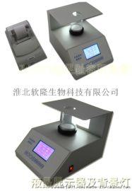 HB 小鼠跳台记录仪 足趾容积测量仪 足趾肿胀装置