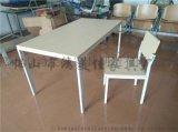廠家提供四人位方形公司餐廳餐桌椅