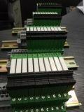 控制线路专用端子继电器生产厂家