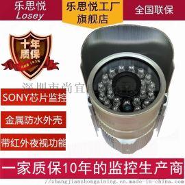 模拟监控摄像机金属室外防水CCD标清摄像头