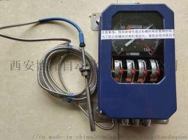 温度BWY-803A(TH)变压器油面温度控制器
