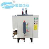 广州金宗供应 蒸汽锅炉 电加热蒸汽发生器