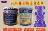 飄酸防腐塗料、氫氟酸防腐塗料