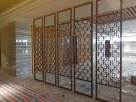 铝合金窗花屏风隔断港式风格定制