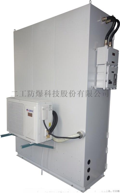 通风散热型防爆正压控制柜非标定制
