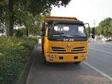 东风福瑞卡蓝牌10吨平板运输车