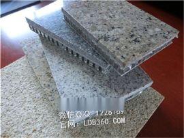 安全环保铝合金隔音装饰铝板,宏铝建材隔音墙材料 复合型隔音隔热保温铝板