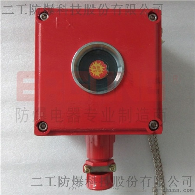 IIC級隔爆型防爆接線控制箱廠家