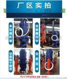 江阴潜水吸浆泵  专用中型大颗粒抽砂泵定制定做