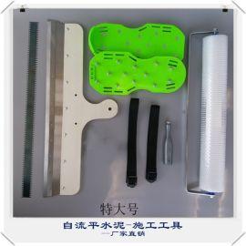 自流平水泥專用工具套裝  刮板釘鞋消泡滾筒生產廠家