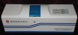 激光粒度分析仪(Rise-2006型)