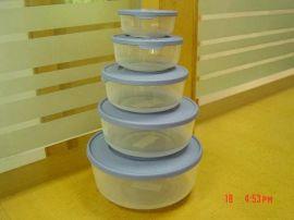 保鲜盒 (套装) (HC-115)